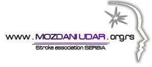 Serbia SSO logo