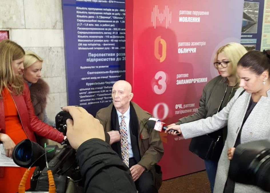 Stroke Survivors' Needs in Ukraine: Special needs of stroke survivors neglected both by society and government