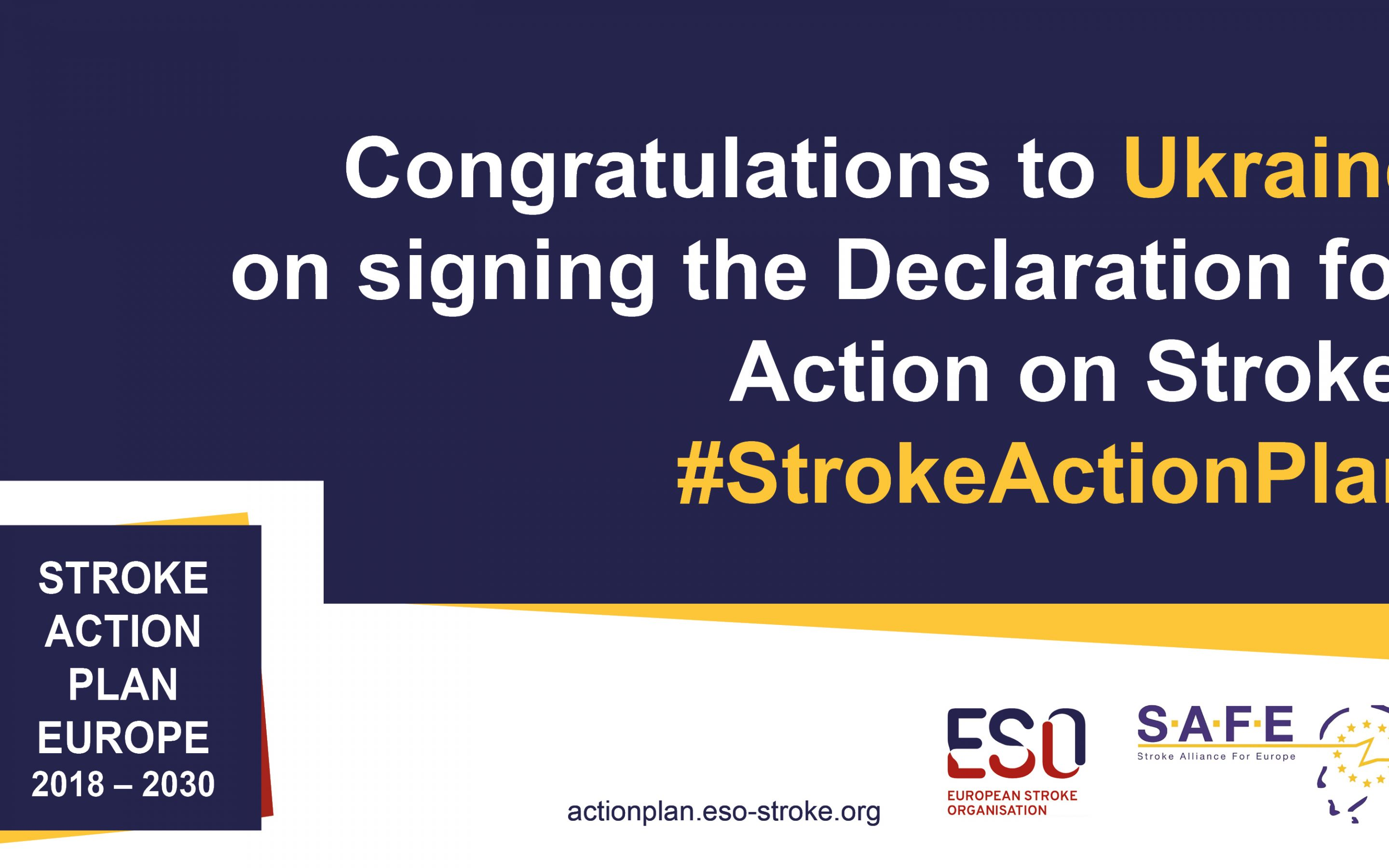 Lithuania joinsUkraineinsigningthe Stroke Action Plan for Europe Declaration